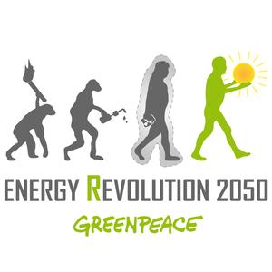 Energy REvolution 2050