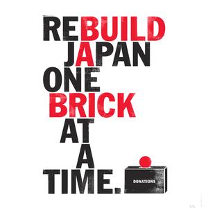 BUILD A BRICK, ARISE JAPAN