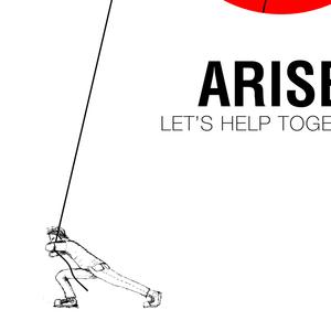 Japan arise: let's help together