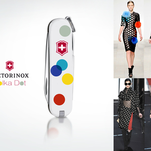 Fashion Trend for Swiss Army Knife