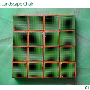 Landscape Chair