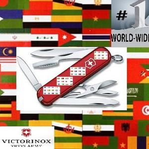 Global Victorinox product