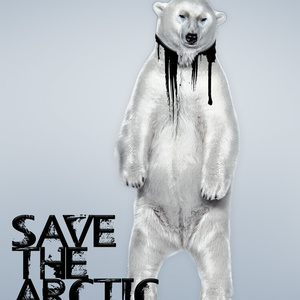 Save them! Guerilla Marketing