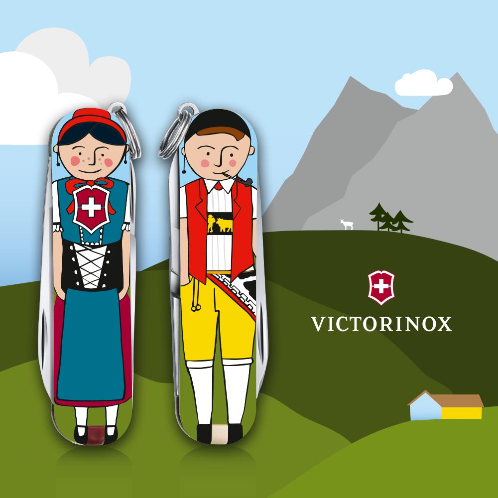 Victorinox 1 bigger