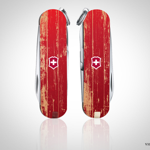 Red Wooden - Your Swiss Army Knife 2014