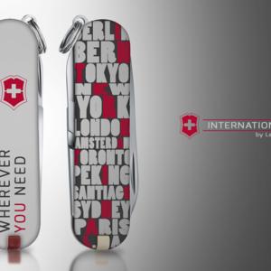 Jovoto Koch Snowflake Your Swiss Army Knife 2014