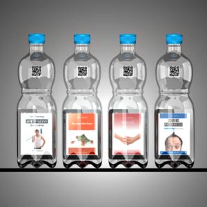 ebook in a bottle