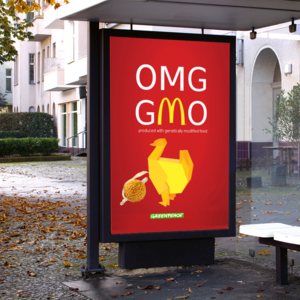 OMG-GMO