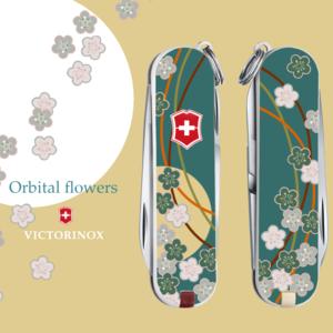 Orbital flowers