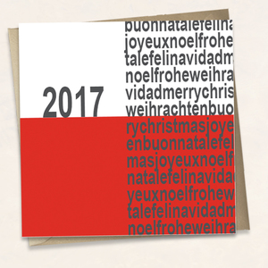 Greetings in different languages with 2017