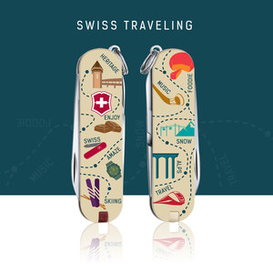 Swiss Traveling :)