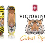 Victorinox Cubist Tiger
