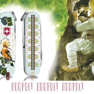 Hoopoe! Hoopoe Hoopoe!