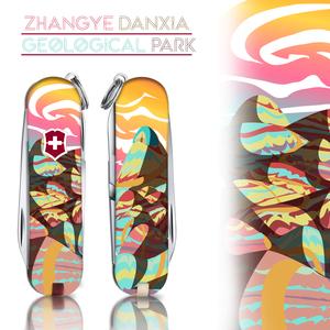 Rainbow Mountain, Zhangye Danxia