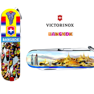 BANGKOK  Thai Style UPDATE below