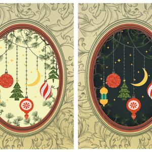 Shine Christmas